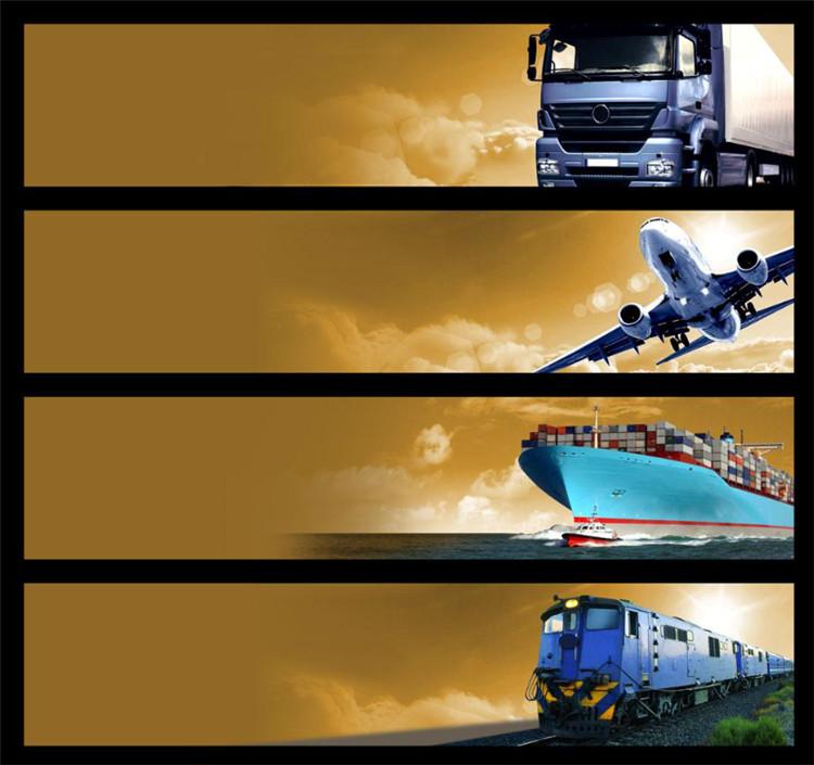 Logistička prednost